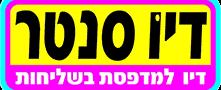 DioCenter_logo